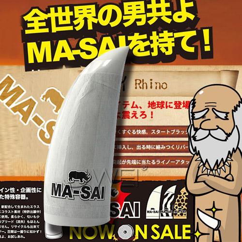 日本原裝進口.EXE 瑪薩衣部落 野生杯系列之 象牙型