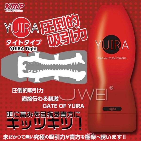 日本原裝進口KMP.YUIRA究極吸引力-極樂天堂自慰杯 Tight (緊實)