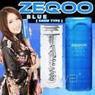 日本原裝進口SSI‧ZEQOO 超快感自慰杯-CHEW TYPE(藍)