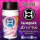 (阿性聖誕慶)日本原裝進口MENS MAX ‧Tuwbler 男用快感自慰杯-Spiral(螺旋通道)