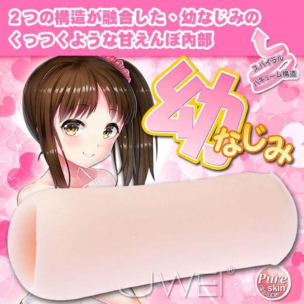 日本原裝進口TH.幼女超緊實360度螺旋通道自慰器