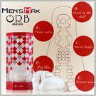 (夏日輕情趣)日本原裝進口MENS MAX .ORB durans 真空夾吸極限快感自慰器