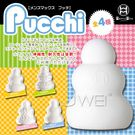 日本原裝進口MENS MAX. Pucchi超伸縮素材自慰套 (全四入組)