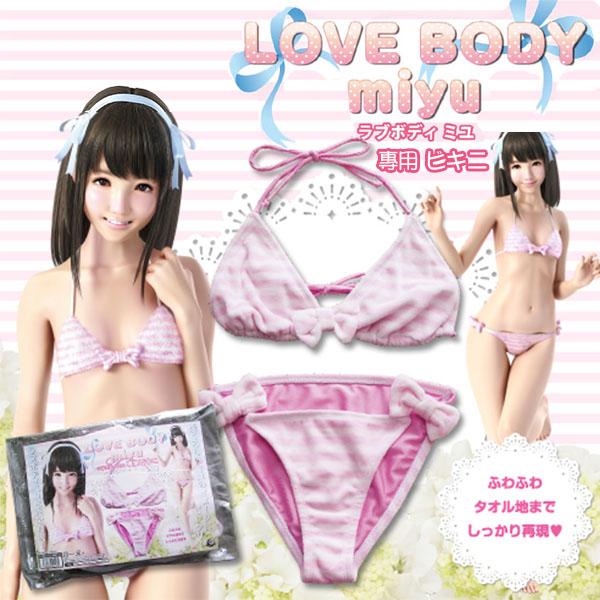 日本原裝進口.A-one LOVE BODY 3D透明曲線充氣娃娃專用比基尼服