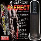 日本原裝進口NPG‧MEGAROSS- Dr. ERECT 驚異吸引力 電動吸引男用助勃器