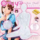 日本原裝進口NPG‧Onlyyu Air Doll 等身大3D透明充氣娃娃-葛城
