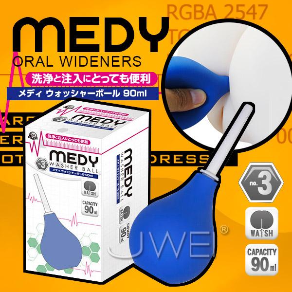 日本原裝進口A-ONE.MEDY no3 後庭清洗器90ml