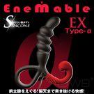 日本原裝進口Wild One.ENEMABLE EX 6段變頻X6段變速前列腺刺激器-Type-A
