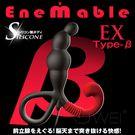 日本原裝進口Wild One.ENEMABLE EX 6段變頻X6段變速前列腺刺激器-Type-B