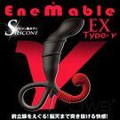日本原裝進口Wild One.ENEMABLE EX 6段變頻X6段變速前列腺刺激器-Type-C
