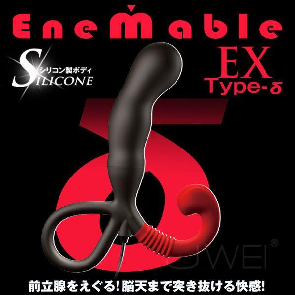 <span class='box1'> 請參閱圖示說明                     </span>:&nbsp;日本原裝進口Wild One.ENEMABLE EX 6段變頻X6段變速前列腺刺激器-Type-D