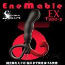 日本原裝進口Wild One.ENEMABLE EX 6段變頻X6段變速前列腺刺激器-Type-D