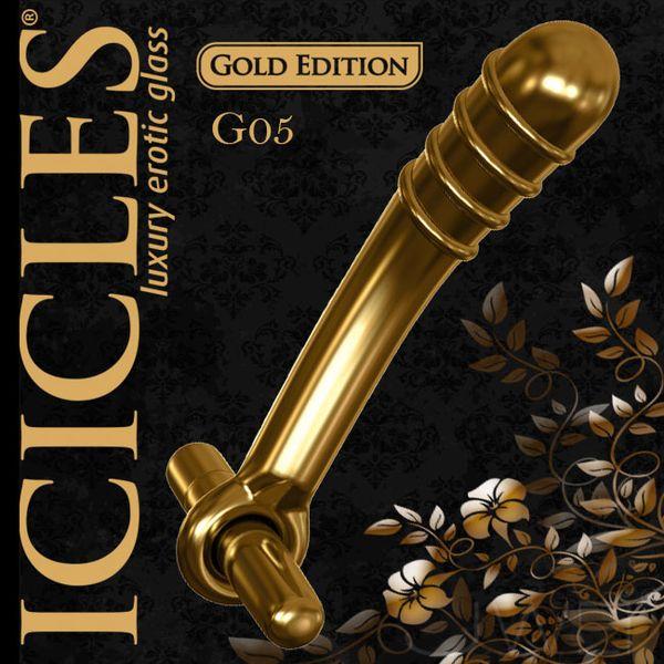 美國進口PIPEDREAM.ICICLES冰晶玻璃奢華金系列-震動螺紋按摩棒-G05