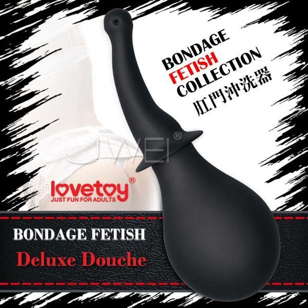 Lovetoy.BONDAGE FETISH 豪華陰肛沖洗器-3號