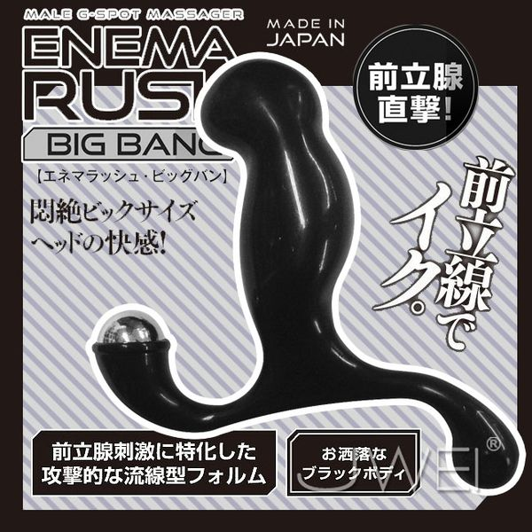 日本原裝進口NPG‧ENEMA RUSH 後庭前列腺刺激器-BIG BANG