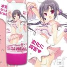 日本原裝進口EXE‧G PROJECT x PEPEE BOTTLE LOTION REAL潤滑液(130ml)