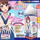 日本原裝進口NPG.無香高潤滑 無味持久潤滑液