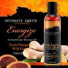美國Intimate-Earth.Energize 芳香按摩油-鮮橙野薑(120ml)