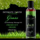 美國Intimate-Earth.Grass 芳香按摩油-青青牧草(120ml)