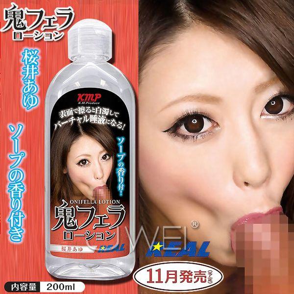 日本原裝進口KMP .  ?井唾液潤滑液200ml