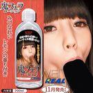 日本原裝進口KMP.水菜麗唾液潤滑液200ml