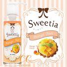 日本原裝進口SSI.CC Sweetia 系列 180ml -芒果塔