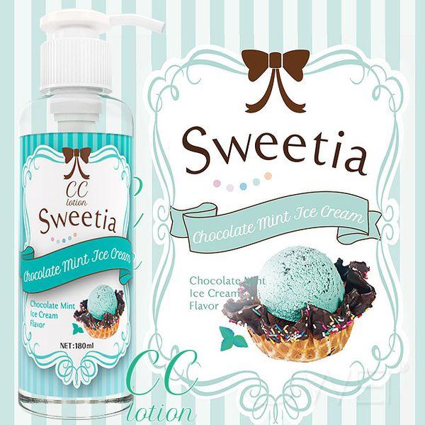 日本原裝進口SSI.CC Sweetia 系列180ml -薄荷巧克力冰淇淋