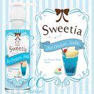 日本原裝進口SSI.CC Sweetia 系列 180ml -冰淇淋蘇打
