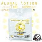日本原裝進口.A-ONE - LALUNA LOTION水溶性潤滑液 1L