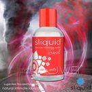 美國Sliquid.Naturals Swirl櫻桃香草潤滑液 125ml