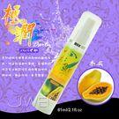 極潤.水果口味潤滑液61ml-木瓜