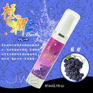 極潤.水果口味潤滑液61ml-葡萄