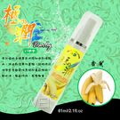 極潤.水果口味潤滑液61ml-香蕉