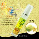 極潤.水果口味潤滑液64ml-楊桃