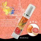 極潤.水果口味潤滑液67ml-葡萄柚