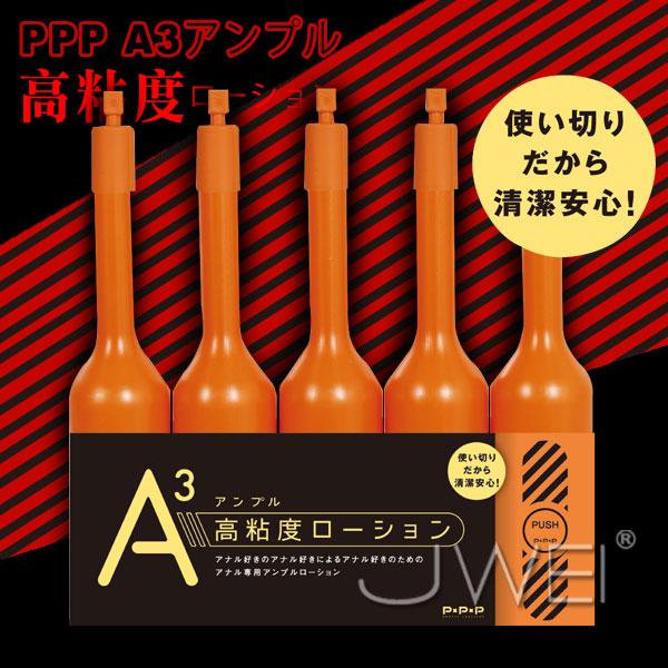 日本原裝進口EXE.A3高粘度 後庭高粘度潤滑液 (5入裝)