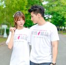 阿性情趣精品·LOGO純棉潮流短袖T恤(白)