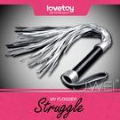 (任選3件999元)Lovetoy.Struggle系列-My flogger 高級時尚SM皮鞭