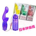 (免運商品)台北三重-vivian-很愛買情趣用品的上班族女性-日本G點神仙指震動器(內有開箱文)