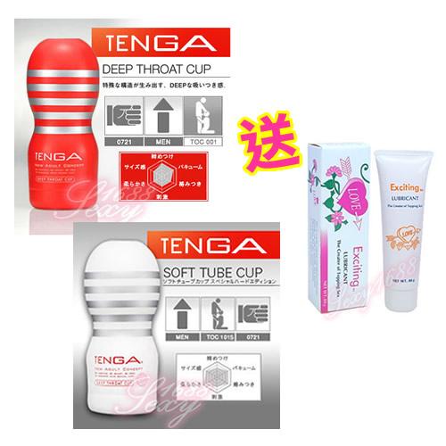 (免運商品)TENGA超爽飛機組G(送潤滑液)