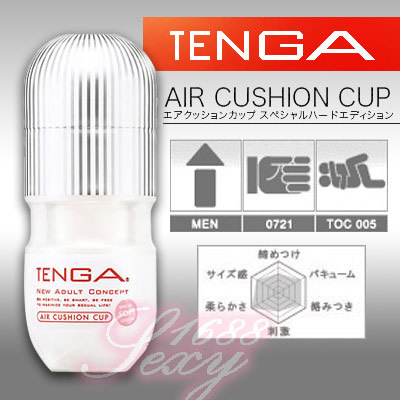 日本 TENGA 體位型飛機杯(超柔軟型)