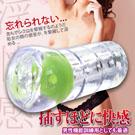 (免運商品)台北三重小剛-最緊迫的感覺-緊迫淫快感-透明果凍款-內有開箱文