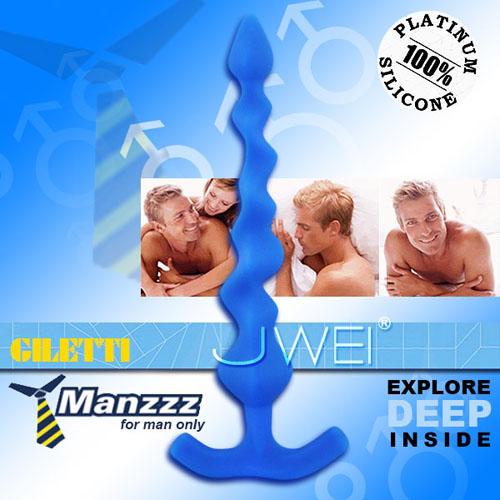 荷蘭Manzzztoys - Giletti Blue 高品質肛門鏈