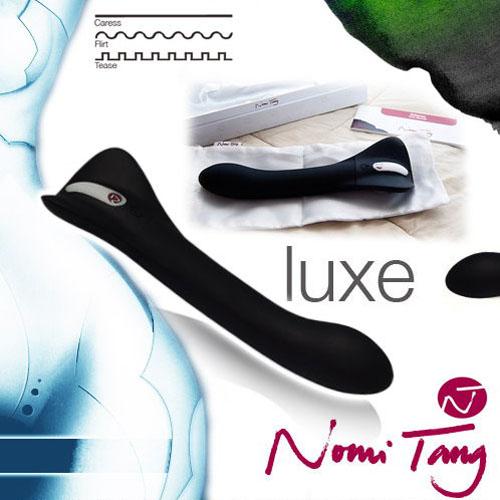 德國Nomi Tang - 愛情變奏曲luxe觸摸式變頻按摩棒