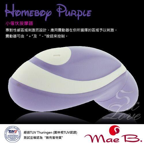 德國Mae B.小傢伙按摩器(紫)
