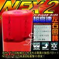 日本原裝進口-超高速猛男自慰器NEX2(超高速左右回轉)