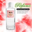 超迷人香水熱感潤滑液N牌(市面罕見)150ml