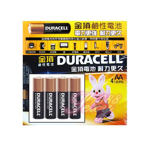金頂3號AA鹼性電池(4入)
