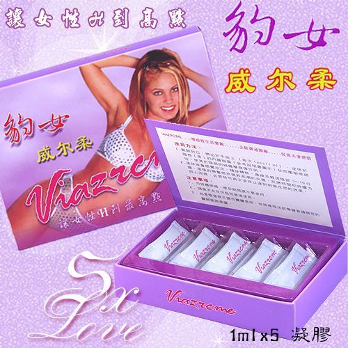 豹女-女性情趣提升凝膠(1mlx5)