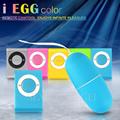 (每日一物)(免運商品)i-EGG-我的顏色我做主 20頻防水靜音遙控跳蛋-藍 - 台北小資女孩:小咪分享開箱文
